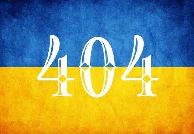 Закон о продаже земли как надгробный камень для Украины