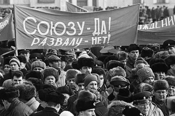 РАН: СССР развалила жажда политиков к власти, а не проблемы экономики